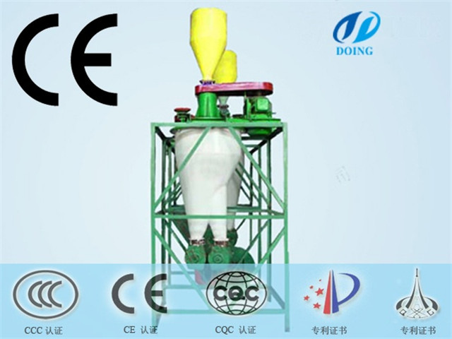 Waste tire rubber powder machine