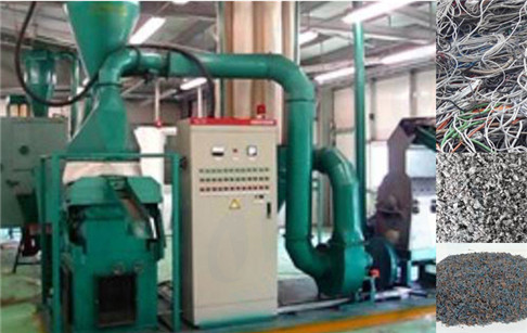 Aluminum plastic recycling machine working