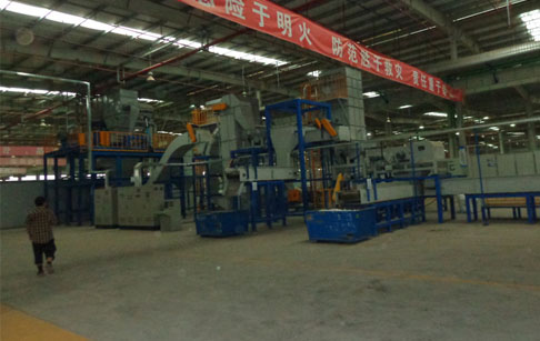 Electronic waste processing plant