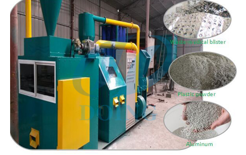 How does aluminum plastic recycling machine works ?