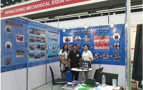 2017 China Doing is attending the exhibition Interplas thailand with new technology of pyrolysis plant