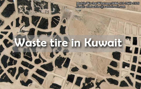 DOING waste tire to oil machine solves the problem of waste tire disposal in Kuwait